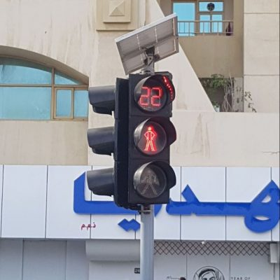 Traffic Pedestrian Signal with Push Button