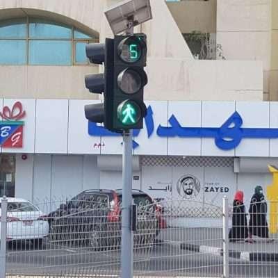 Wireless Traffic Pedestrian Signal with Push Button