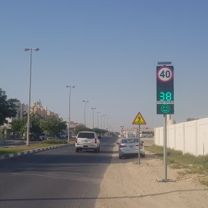 Vehicle Speed Radar with Face & Speed Limit